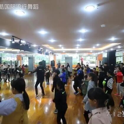 唯酷国际流行舞蹈连锁建水奥城店-李明兴特殊课堂,各班的小盆友们都激情满满呀!#舞蹈##唯酷街舞#