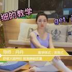 #运动#舒缓大脑神经 提高睡眠质量#助睡眠视频# 单色瑜伽刘丹老师教你怎么练习束角式!!!周末好时光赶紧瑜伽动起来!