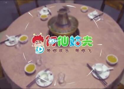 又到了吃火锅的季节,面对这些活了的食材,你还敢吃么?#搞笑##一起上热门##火锅#