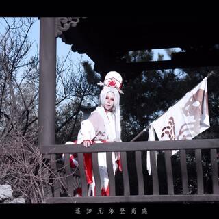 #cosplay##coser##二次元##萌妹##cosplay化妆##化妆##韩国美妆##韩国妹子##动漫##日本动漫##陰陽師##白無常#