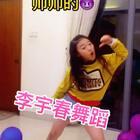 也来凑下热闹,#精选##李宇春流行舞#学的是@💞欢欢乐乐👭 的版本,大家一起欢乐起来吧!