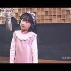 #清晨录音棚#江湖上好久没听到这首《大中国》了,再次出现,竟然是一个小朋友唱的!这个气场,我觉得溜溜的~😝 #大中国##高枫# @美拍小助手
