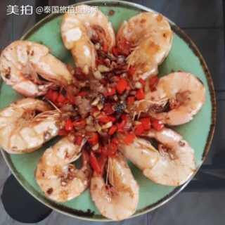 #蒜蓉虾##我要上热门##泰国#给大家出一个蒜蓉虾制做过程,味道顶呱呱!@美拍小助手 @美食频道官方号