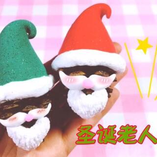 『 圣诞老人松果 』✨ᴍᴇʀʀʏ ᴄʜʀɪsᴛᴍᴀs 第̆̈一̆̈弹̆̈/🎄松果大变身💫/加入了闪粉看起来B̤̈ṳ̈l̤̈ï̤n̤̈g̤̈B̤̈ṳ̈l̤̈ï̤n̤̈g̤̈哒/🎵春风吹/#手工##圣诞节#