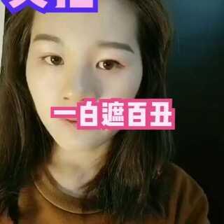 #化妆#@美拍小助手 @玩转美拍 说说你喜欢双子座的女生吗