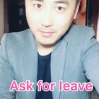 跟鹏飞学英语Day 24 ask for leave 请假。读三遍。下载美拍关注1553039189每日一句,轻松搞定英语口语。转化分享评论哈。