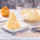 今天我来分享一款法式奶油霜的做法,它是所有奶油霜中口感最细腻、最丝滑、最饱满,最好吃的一种奶油霜,而且只用蛋黄,不用蛋清,可以帮你消耗做其他奶油霜或甜品多出来的蛋黄。📎#美食##甜品##涛哥的吃货之路#92
