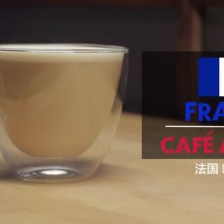 ☕️ 世界各地咖啡鉴赏 #美食##咖啡##涨姿势#