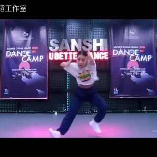 🌏#三石国际舞者集训营# 11.29Day3 Class4,🇯🇵MomocaRenri 编舞,🎵Question#舞蹈##三石舞蹈教室#
