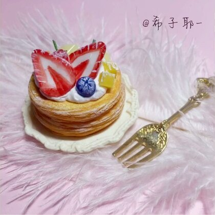 #手工##人以希为贵##源来很珍希#水果揉面包🥐超喜欢的一个仿真系列嘤嘤嘤🥐歌曲:你的烂借口🥐我总对别人说早点睡 其实我才是最晚睡的那个人.