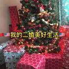 🇨🇳🇺🇸我的二婚美好生活🇺🇸🇨🇳一只爱跳舞的🐶😸老哈说要在妮娜放学前打包好所有的礼物🎁圣诞节惊喜👀😸五颜六色的节日,五颜六色的生活👫👨👩👧👨👩👧👧#宠物##日志##我要上热门#@娜妈代购拼邮江西转寄 @LuciaK燕 MK包包上架啦💃
