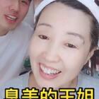 好皮肤洗出来,洗脸仪原价199 https://item.taobao.com/item.htm?id=559276646218 双十二今天红包价只要83还送两片面膜😱亲蛋们一定要以最优惠的价格购买哦