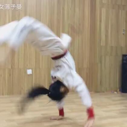 曼曼脱离垫子踺子后手翻……#跆拳道##运动##少儿跆拳道#