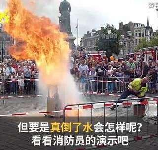 油炸整只火鸡还浇水灭火?你看看火能喷多高#我要上热门##涨姿势##火灾#