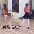 学霸贝儿和冷妹希希#伦巴舞##舞蹈##拉丁#