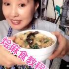 #直播做饭#王姐的亲蛋们😍烩麻食教程来啦😜超级美味😜有想吃的亲蛋赶紧来吧😜@小强的一天 淘宝店铺39390555