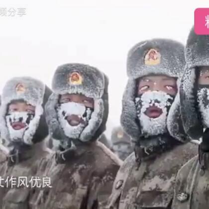 零下40度下的中国边防兵👍中国军人真伟大👍🇨🇳#精美电影##正能量##转发正能量#