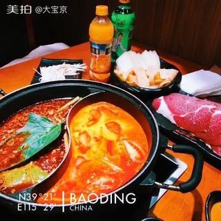 #美食##吃火锅随手拍##贴膘#吃不够的🍲 、今天不吃辣…