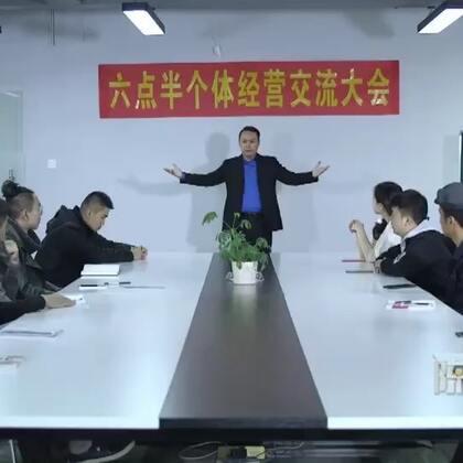 解密:小本生意有门道,选对方式很重要!#陈翔六点半#