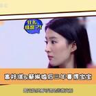 #我要上热门#可喜可贺!这对中韩夫妇,结婚三年终于升级做父母啦!而另一对却...#蔡琳高梓淇大婚##蔡琳#