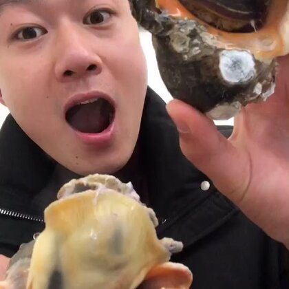 饿了一天肚子,现在觉得海螺格外好吃😂😂#吃秀##热门#