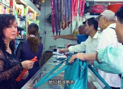 广州最后一家老牌百货店, 卖1000多种稀罕国货, 火爆80年要关门了#二更视频##生活##我要上热门#