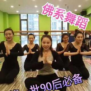 第一批90后必备#佛系舞蹈#,治疗颈椎引爆笑点,做一个妥妥的佛系舞者~#十万支创意舞#快来加入佛系行列吧~#舞蹈#