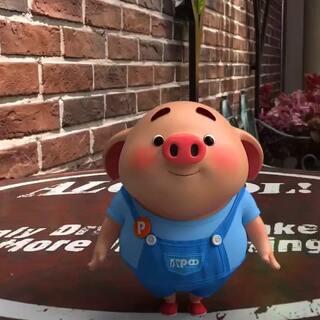#十万支创意舞# 猪小屁来给你跳俄舞啦#3ar# 动作还算标准吧