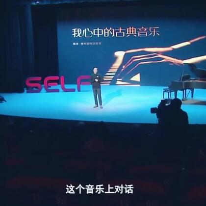 参加中科院SELF的演讲 (3)😁😁