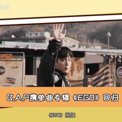 #我要上热门#闻所未闻!爱豆MV竟出现采用替身的争议?粉丝都快气疯了...#bap##郑大贤b.a.p#