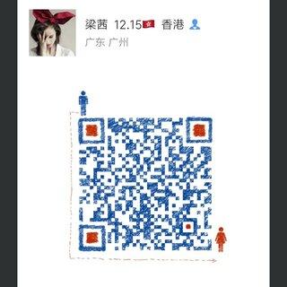 #逛街#明日香港,微信1v1视频直播,微信:lamcylueng 🍉#护肤分享#