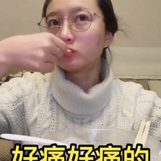 #吃秀#明明肚子痛到不行,竟然一开摄像头还笑的出来。被自己感动了。鸡汤泡油饼你们爱吃吗?