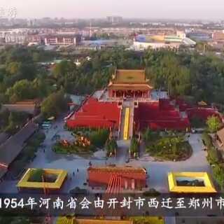 【中国这座城市失去省会地位后没落,专家却预测其10年后经济将爆发】河南最委屈的城市,曾是世界上最为繁华的大都市,连外国许多城市都比不了,如今却没落了,沦为4线城市,到底是什么原因呢?#旅行##旅途趣闻##我要上热门#@美拍小助手