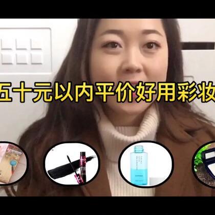 #自用好物推荐#用了两周这些东西真的性价比超高,特别适合学生党,真的意想不到的效果,不吹嘘😍评论➕点赞➕转发抽两个美女送眼影,加微信:yiyi20110908➕店铺关注抽3位美女送3盒眼影😊https://shop285492598.m.taobao.com/?refer=https%3A%2F%2Fshopsearch.taobao.com%2Fsearch%3Fapp%3Dshopsearch%26q%3D%25E7%25A7%25A6%25E8%2589%25AF%25E5%259B%25BD%25E8%25B4%25A7%26js%3D1%26initiative_id%3Dstaobaoz_20171214%26ie%3Dutf8&spm=a230r.7195193.1997079397.2.pfhGak