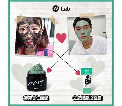 夫妻两个人, 在家应该做什么?🤔 应该做的是💘W.Lab面膜吧!💘 #wlab##好物推荐##美丽必备品#