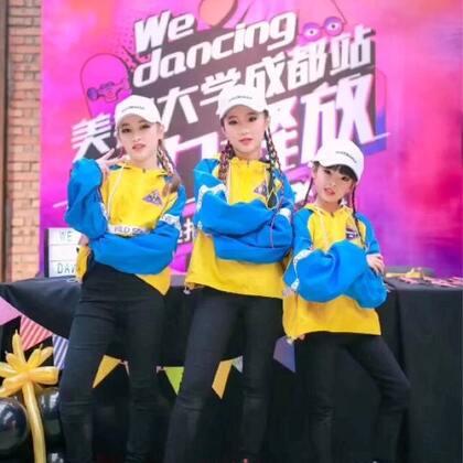 #美拍大学舞在成都#参加美拍大学成都站的一些皂片,整理好了发上来,手机内存爆满😂😂留个纪念,么么哒#成长日志#