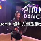 🔥2018的心愿就是把街舞学好,提升自己的舞技,你们呢?❤️一起加油吧!#舞蹈#点赞有好运哦~🍀#精选#