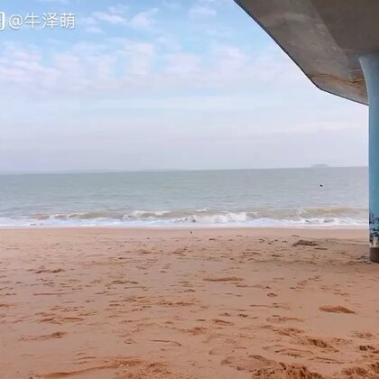 海。#旅游#