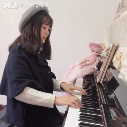 求婚大作战片尾曲-明天会放晴吗#音乐##钢琴#(我觉得这首曲子特别治愈,天冷了,大家多保重,别感冒😷)
