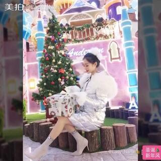 愿每个姑娘都做个永远的小公举👸只吃糖🍬不吃苦❤️#圣诞节#🎄快到啦,大家都准备怎么过呢?