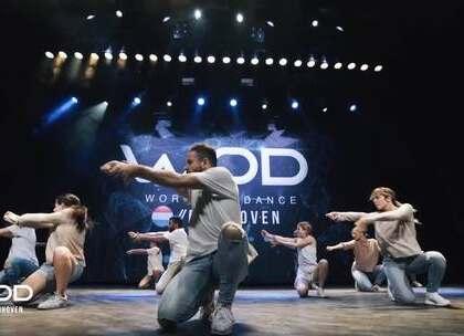【World of Dance】#WODEIN17 NOUGH | 1st Place Team | World of Dance Eindhoven Qualifier 2017 #WOD##我要上热门##舞蹈# Keep Your Dream ALIVE