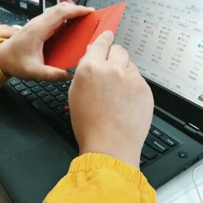 #精选# 收了个一千块的红包 …