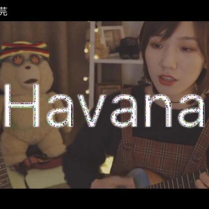 #音乐#牙买加口味的Havana,一起点头治疗颈椎病吧!哈哈哈哈