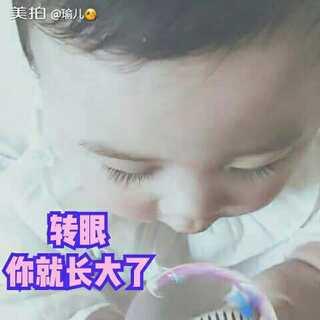 #家有萌宝宝##宝宝成长记录##我要上热门#时间很长,我们慢慢来。。。😘😘😘喜欢的宝宝送个小心❤吧