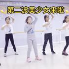 #宝宝##舞蹈##十万支创意舞#