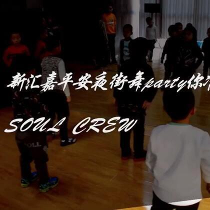 #King Soul # showcase 预热视频 第二弹 各位演员们的排练花絮 😁😁😁 快来找找有没有自己 下一个视频将会介绍到场的各位重量嘉宾 工作室 优秀的各位老师 哈哈 我知道你们已经在期待了 #舞蹈#