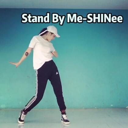 给全世界最好的主唱,金钟铉!真的辛苦了钟铉#饭饭编舞#stand by me #舞蹈#2017年,二代团饭只有冬天🌨