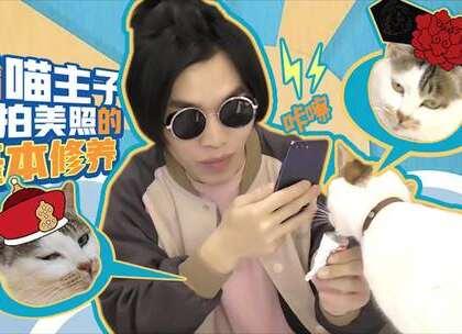 奇葩up开箱【荣耀V10】是什么神奇的功能让我沉迷其中?我咩阿终于有广告啦!哈哈哈啵#搞笑##荣耀V10##手机#