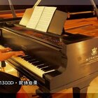 石进《夜的钢琴曲·第101次约会》丨爱上好钢琴#音乐##钢琴##爱上好钢琴#