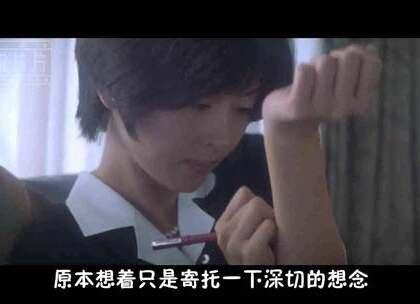 多少人因为这部电影才想谈恋爱的#情书##日娱##爱情#